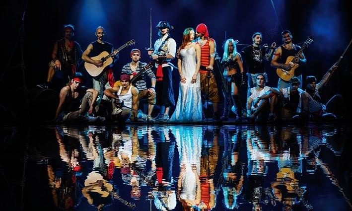 Цирковое музыкальное шоу Conquista De La Noche