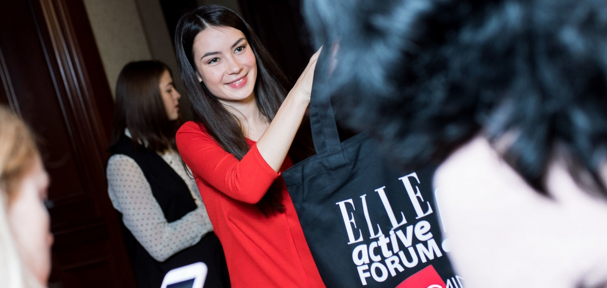 ELLE ACTIVE FORUM: В Киеве пройдет международный форум для вдохновения девушек