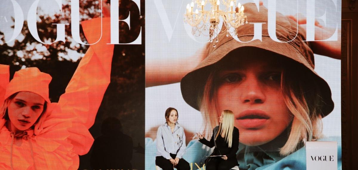 Vogue UA Conference: Главная модная конференция осени