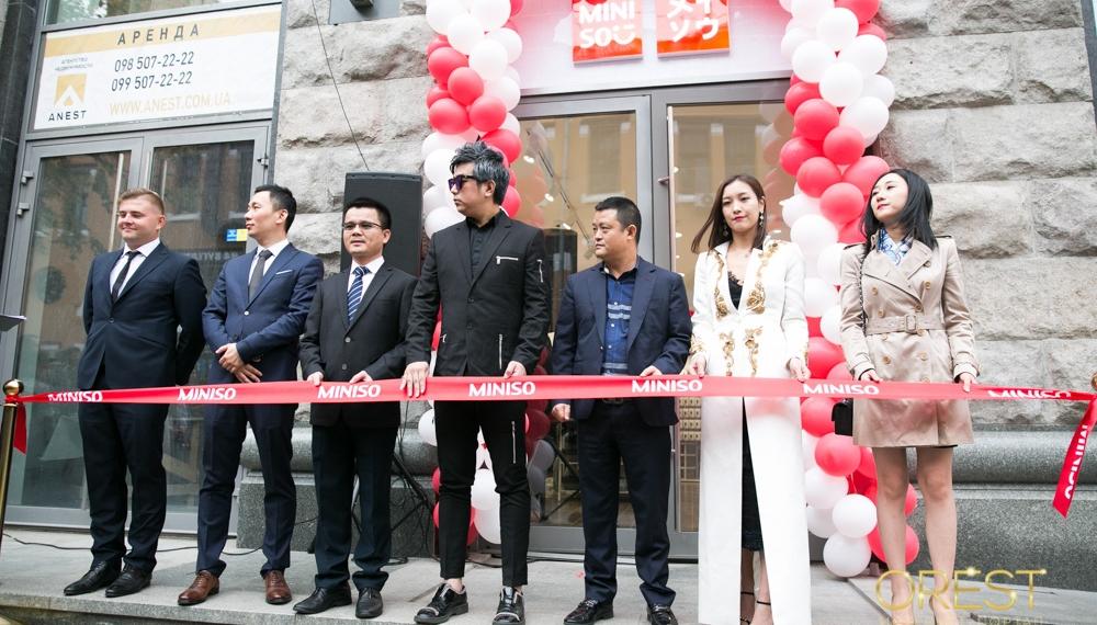 Впервые в Украине: открытие японского магазина MINISO