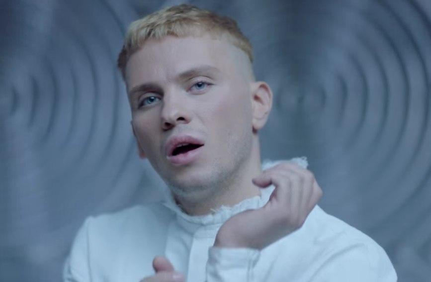 Constantine презентовал дебютный клип