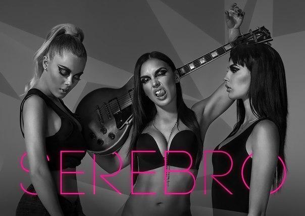 Группа Serebro объявили название своей новой пластинки