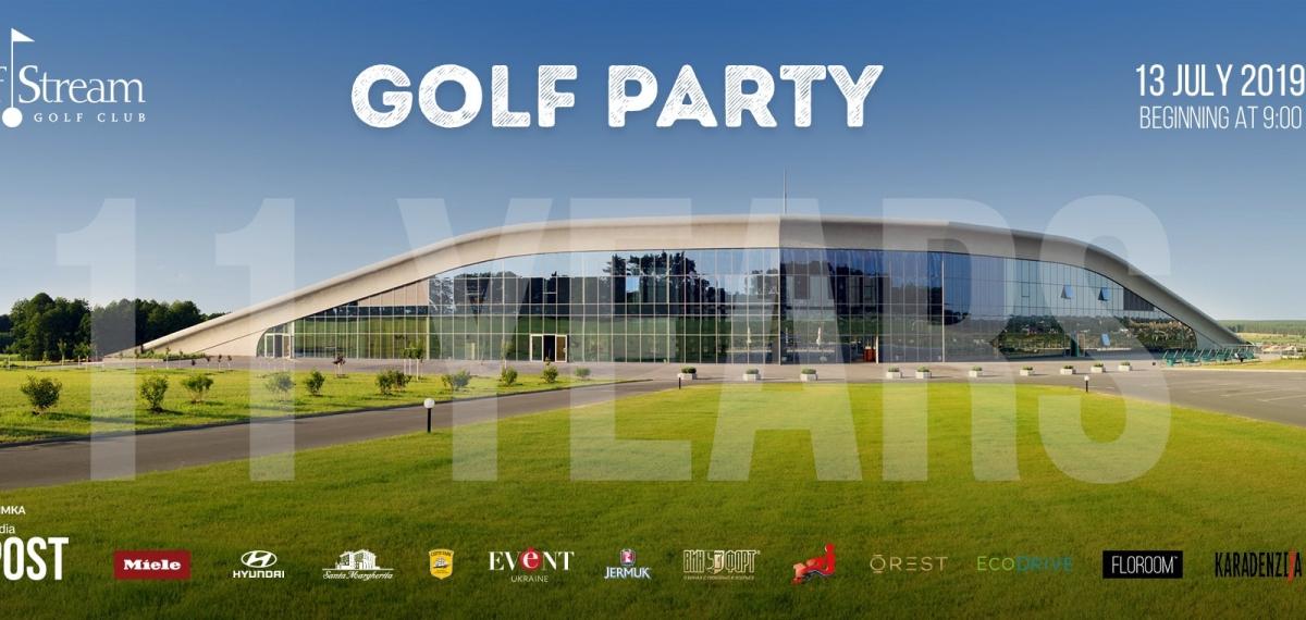 Golf Party: 13 июля гольф-клуб