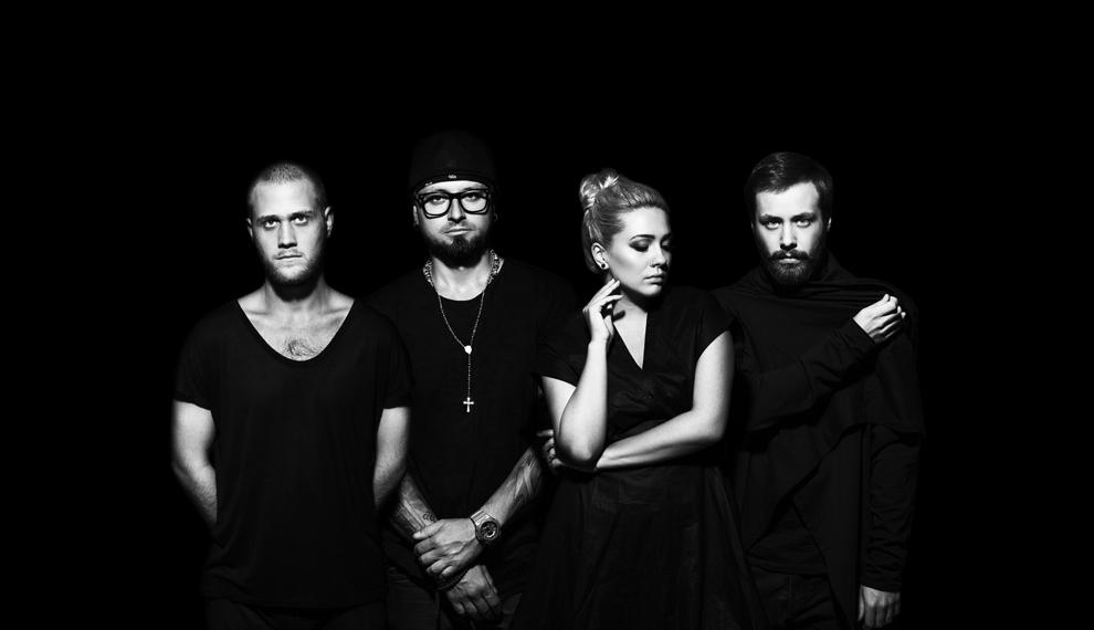 The Erised представили новый сингл