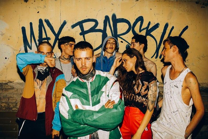 Макс Барских объявил дату релиза нового альбома