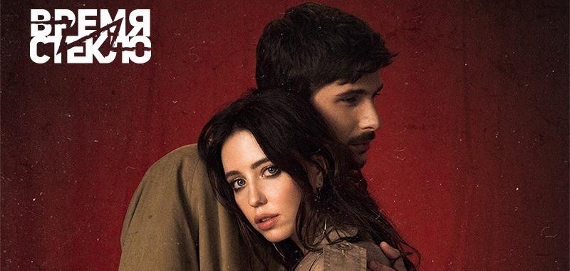 Новая песня «Время и Стекло» стала саундтреком к украинскому фильму
