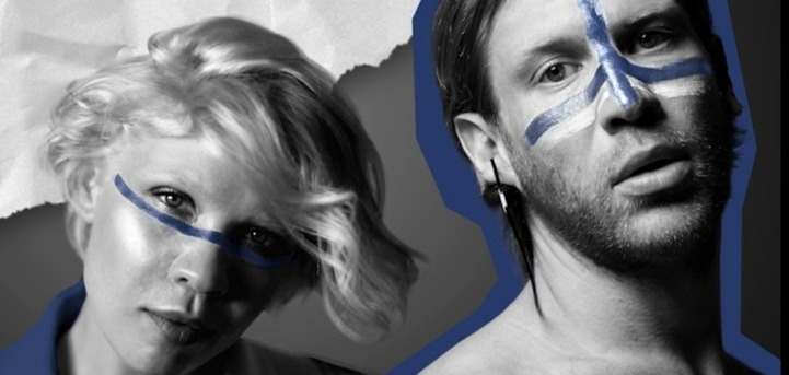 Танцуют все: Крутой трек Ивана Дорна и Zventa Sventana