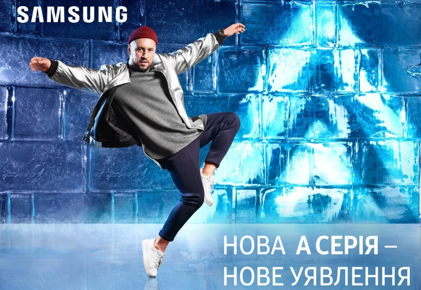 MONATIK - лицо новой рекламной кампании «Samsung Electronics Украина»