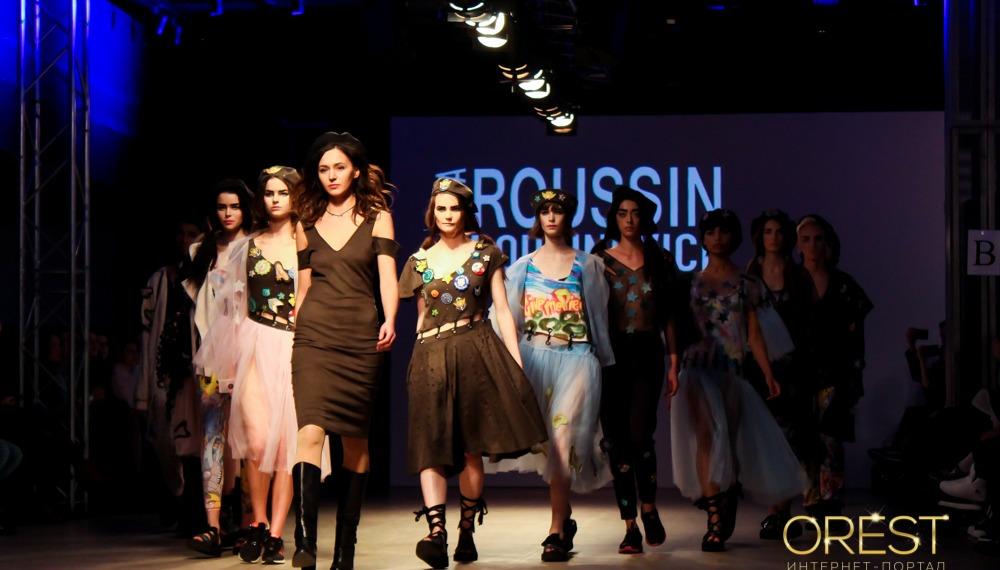Показ новой коллекции ROUSSIN весна-лето 2017