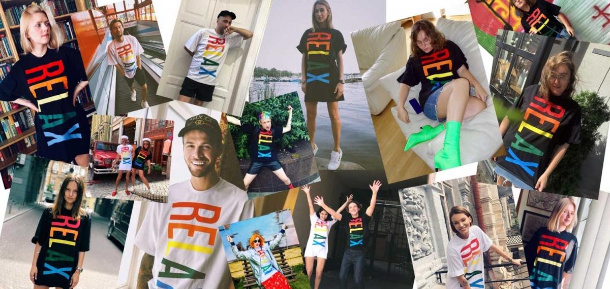 Omelya T-Dress выпустили лимитированную капсулу в поддержку KyivPride