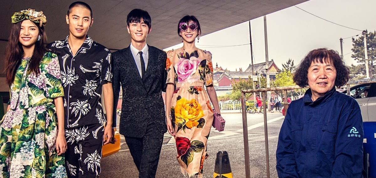 Скандал мирового масштаба: Китай обвинил Dolce & Gabbana в расизме