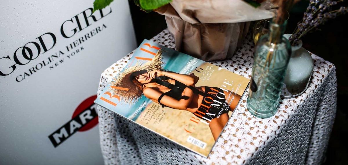 Harper's Bazaar Летнее чтение 2018