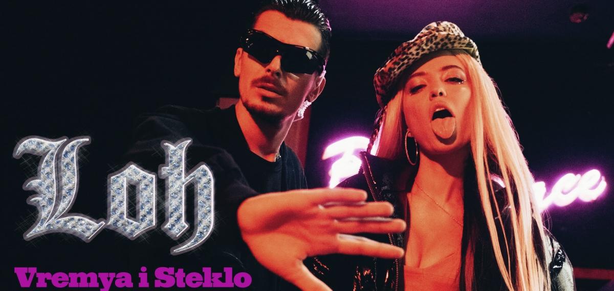 Флешбэк в 2000-е в новом клипе группы «Время и Стекло» от Таню Муиньо