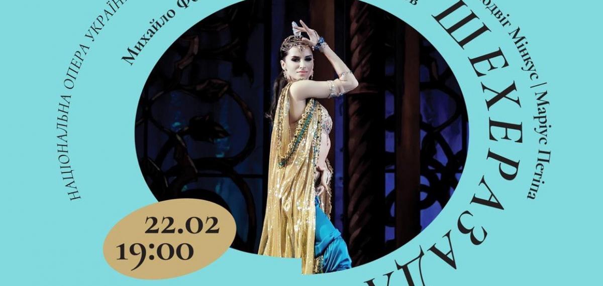Звездный дуэт Натальи Мацак и Константина Аллена выступит в Национальной Опере Украины