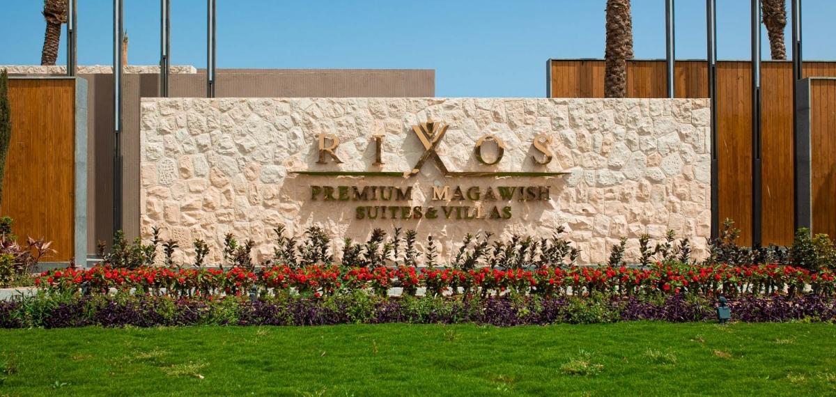 50 оттенков удовольствий в Rixos Premium Magawish Suites & Villas 5*
