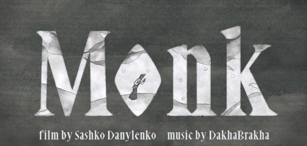 Святость и греховность в анимационном видео на песню ДахиБрахи