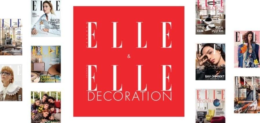 DOMIO PUBLISHING — новий видавець журналів ELLE та ELLE Decoration в Україні