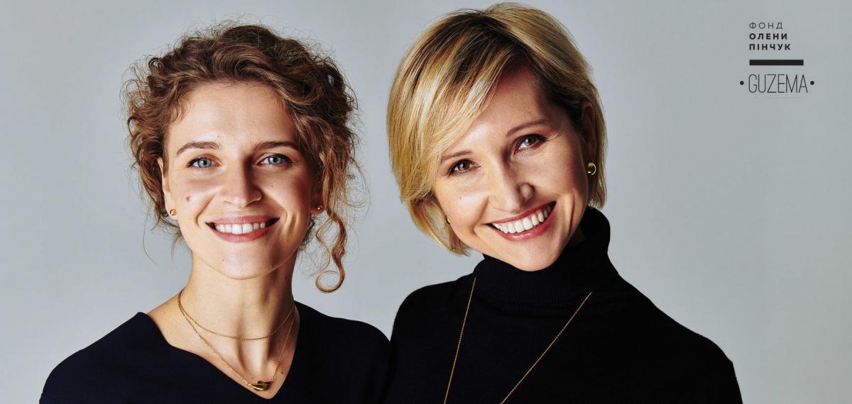 Фонд Елены Пинчук и Guzema Fine Jewelry представили благотворительное колье Inspirement Chain в рамках проекта «Я Зможу!»
