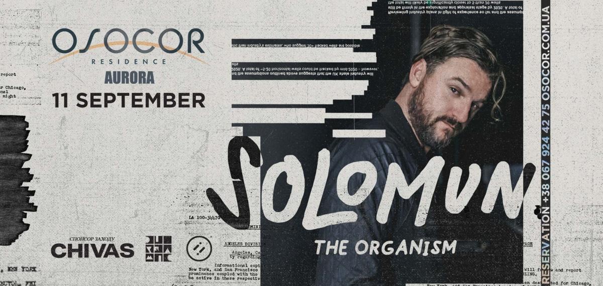 «Король Ибицы» Solomun впервые выступит в киевском Osocor Residence