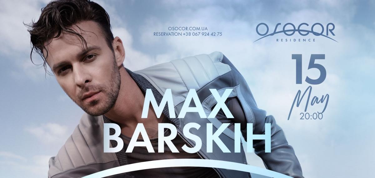 Макс Барских споет новый международный суперхит Bestseller и любимые песни слушателей в Osocor Residence